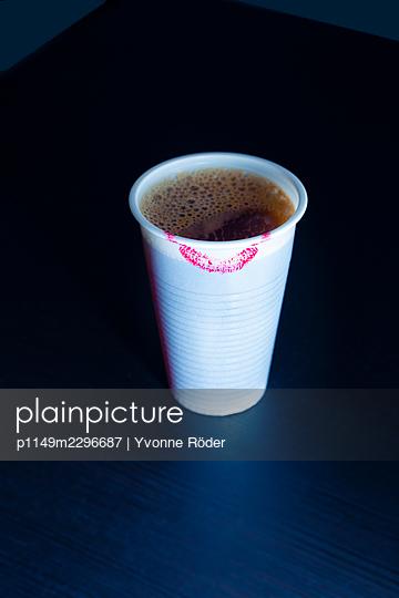 Coffee - p1149m2296687 by Yvonne Röder