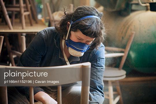 p1166m1152196 von Cavan Images