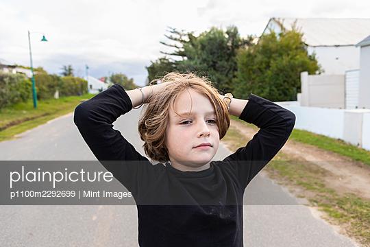 07/27/2021 - p1100m2292699 by Mint Images
