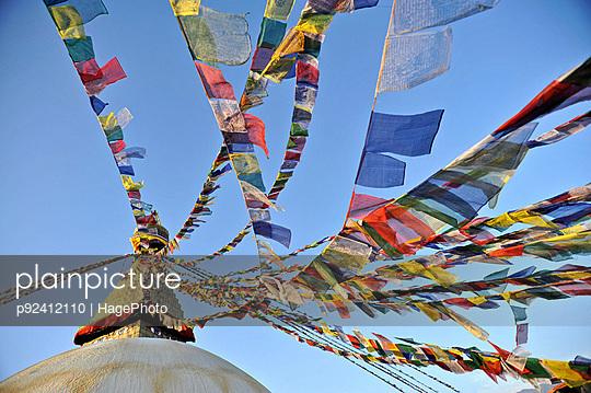 Tibetan prayer flags, Kathmandu, Nepal - p92412110 by HagePhoto