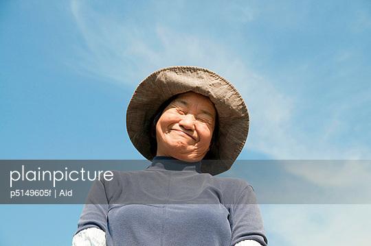 p5149605f von AID photography