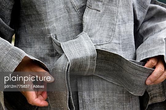 p912m775837 von Abbas photography