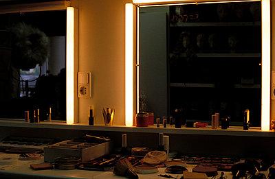 In der Maske - p0920107 von Peperonihaus