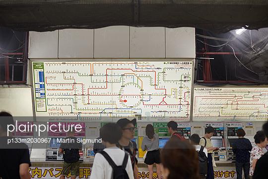 U-Bahn Tokio - p133m2030967 von Martin Sigmund