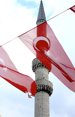 Turkish Flag - p879m823148 by nico
