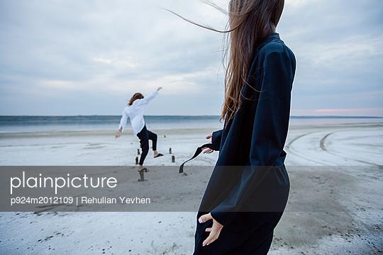 p924m2012109 von Rehulian Yevhen