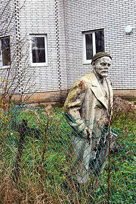 Lenin  - p1063m2045324 by Ekaterina Vasilyeva