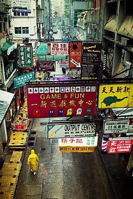 Hongkong - p416m990930 von Jörg Dickmann