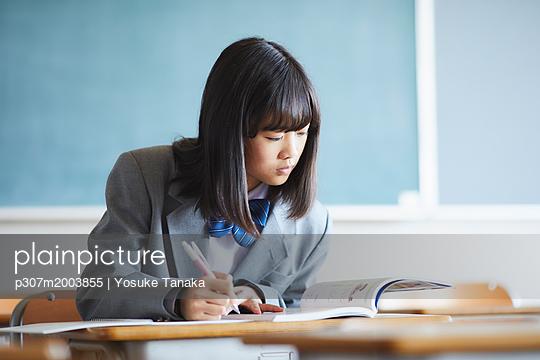 p307m2003855 von Yosuke Tanaka