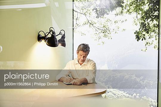 p300m1562864 von Philipp Dimitri