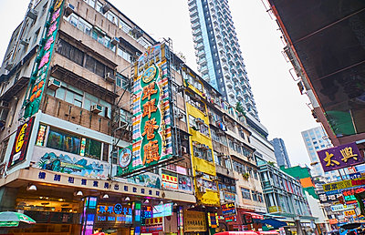 Shopping street, Kowloon, Hong Kong, China - p300m2121720 by Michael Reusse (alt)