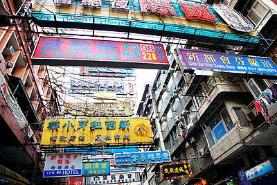 Hongkong - p2370724 by Thordis Rüggeberg