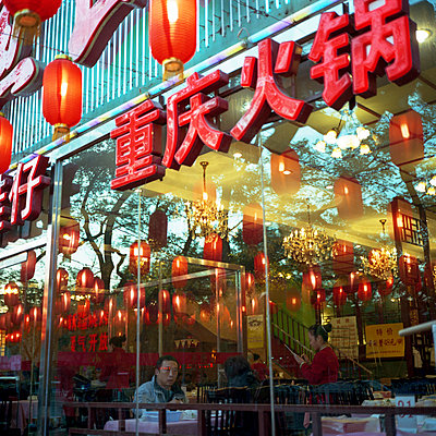 Chinesisches Restaurant - p1039m808857 von Noelle Swan Gilbert