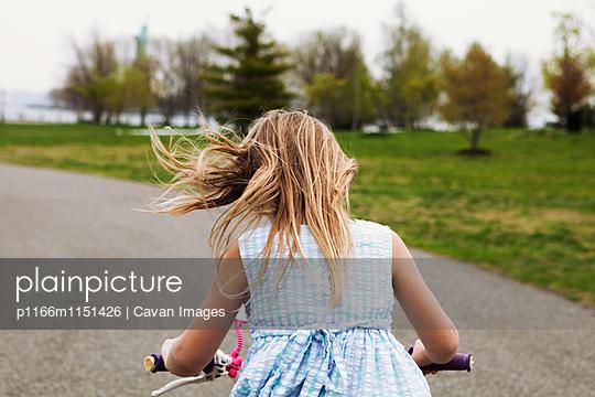 p1166m1151426 von Cavan Images