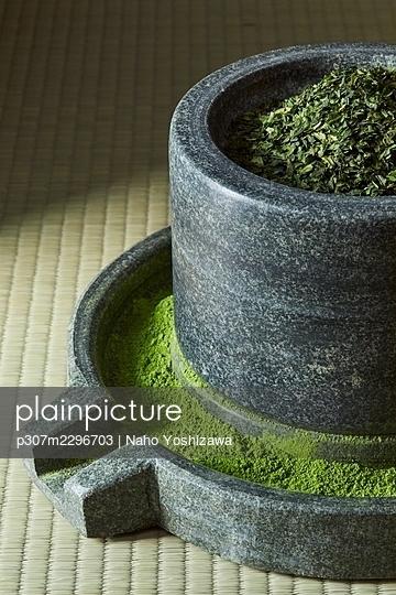Matcha green tea - p307m2296703 by Naho Yoshizawa