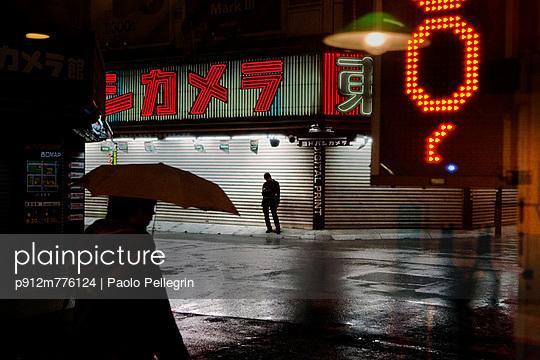 p912m776124 von Paolo Pellegrin