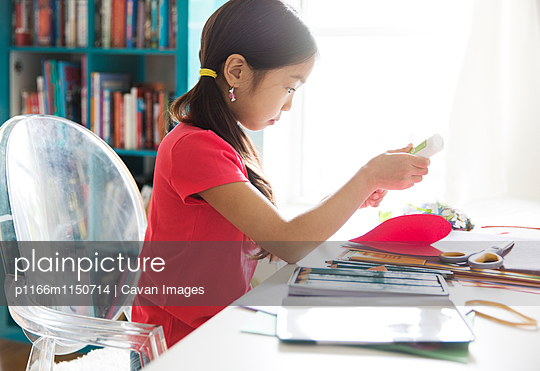 p1166m1150714 von Cavan Images