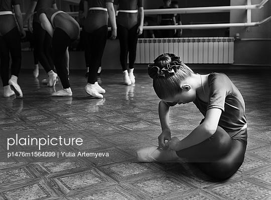 p1476m1564099 von Yulia Artemyeva