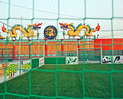 Theme park, sports ground and dragon figures as deco - p1542m2142382 by Roger Grasas