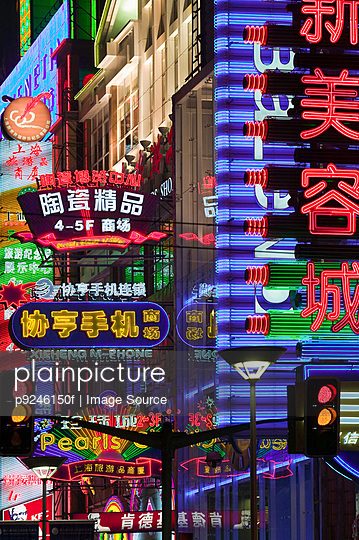 Nanjing lu shanghai - p9246150f by Image Source