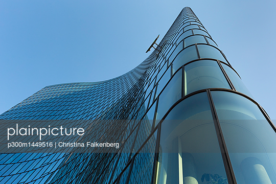 Austria, Vienna, modern architecture, OMV headquarters