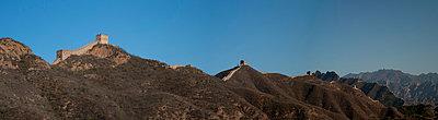 Chinesische Mauer - p416m990862 von goZooma