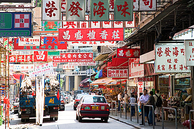 Wan chai district hong kong - p9247749f by Image Source