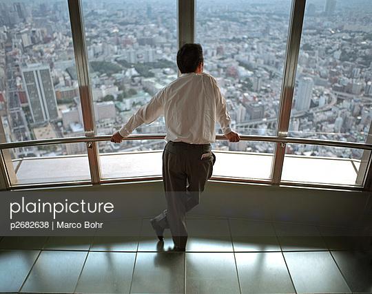 Japan, Tokio, Tokyo Tower - p2682638 von Marco Bohr