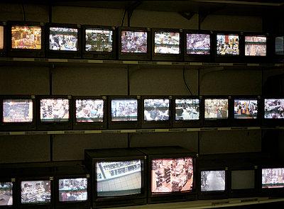 Überwachungskameras - p8280073 von souslesarbres