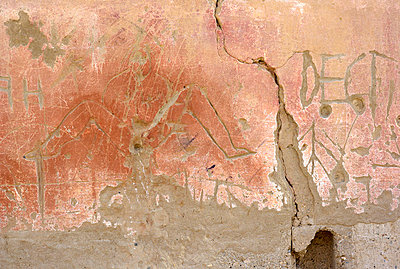 Cracked and Weathered MedinaWall, Marrakesh, Morocco - p6944576 by Katzman Stock