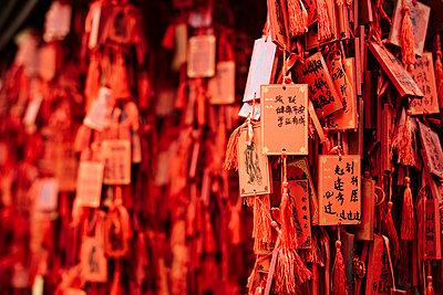 Lucky charm tokens, Confucian Temple, Jianshui, Yunnan Province, China - p871m2018704 by Ben Pipe