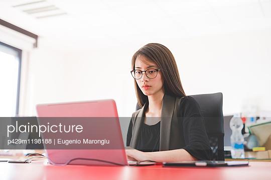 p429m1198188 von Eugenio Marongiu