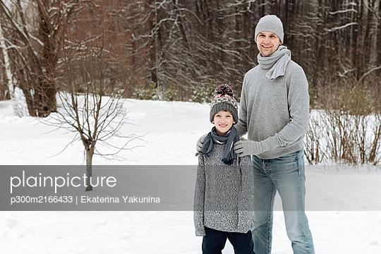 p300m2166433 von Ekaterina Yakunina