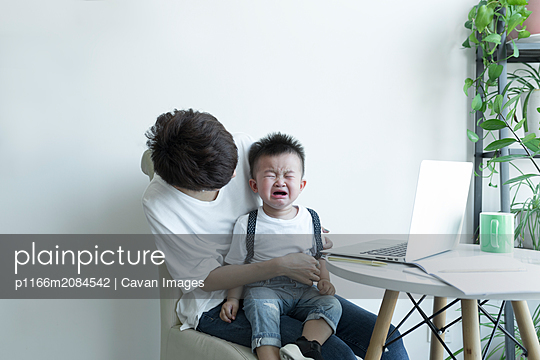 p1166m2084542 von Cavan Images