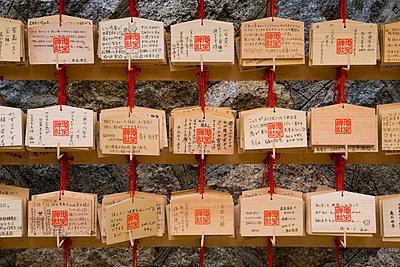 Wooden prayer flags - p6510534 by Gavin Hellier
