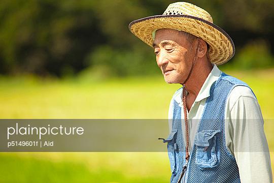 p5149601f von AID photography