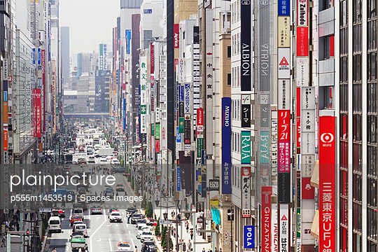 Downtown Business District in Japan - p555m1453519 by Spaces Images