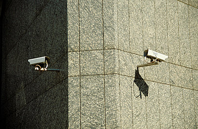Security camera - p0190157 by Hartmut Gerbsch