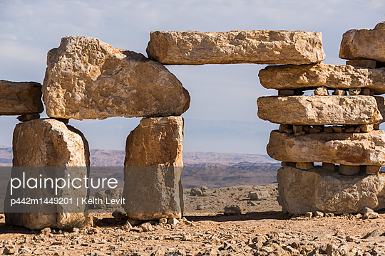 Sculpture Garden at the Northern peak of Ramon crater, Negev Desert; Mitzpe Ramon, South District, Israel