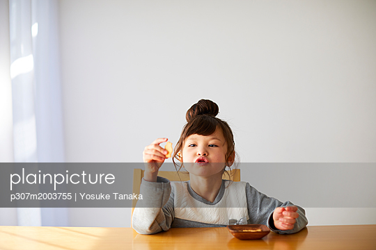 p307m2003755 von Yosuke Tanaka