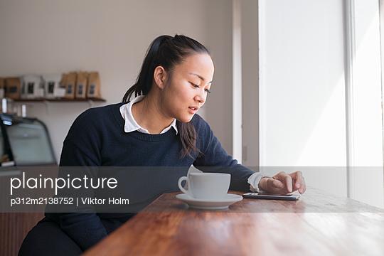 p312m2138752 von Viktor Holm