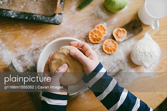 p1166m1555352 von Cavan Images