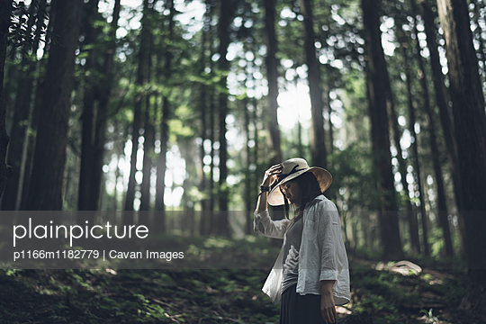 p1166m1182779 von Cavan Images