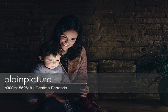 p300m1562619 von Gemma Ferrando