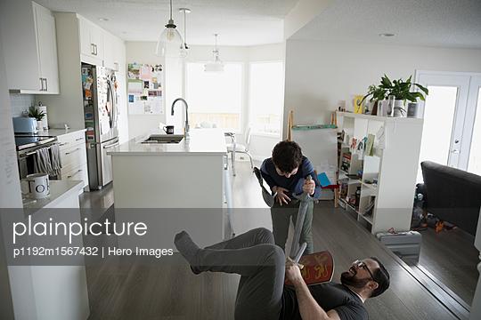 p1192m1567432 von Hero Images
