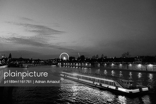Bootsfahrt - p1189m1161761 von Adnan Arnaout