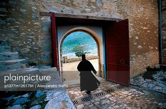 Megisti Lavra Monastery - p1377m1261791 by Alessandro Saffo