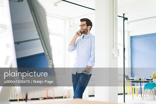 p300m1535470 von Robijn Page