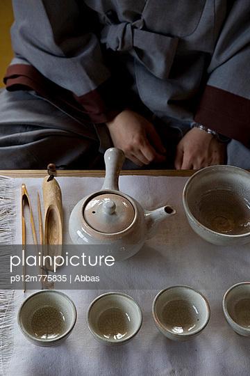 p912m775835 von Abbas photography