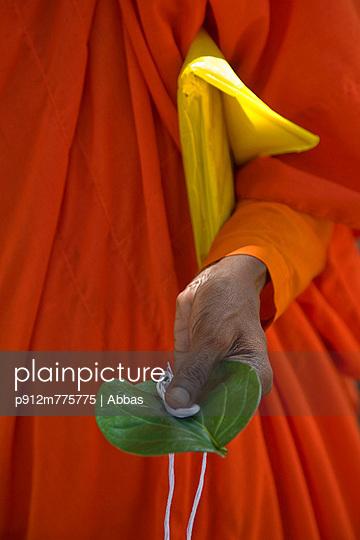 p912m775775 von Abbas photography